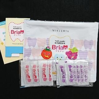 Brian ブリアン 各15包 計30包