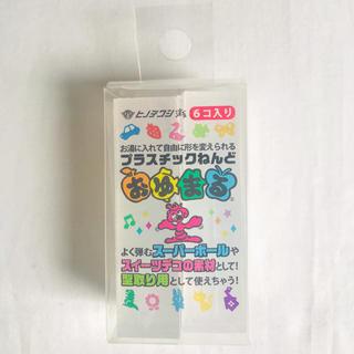 おゆまる プラスチック粘土 無色 6本入り1箱(その他)