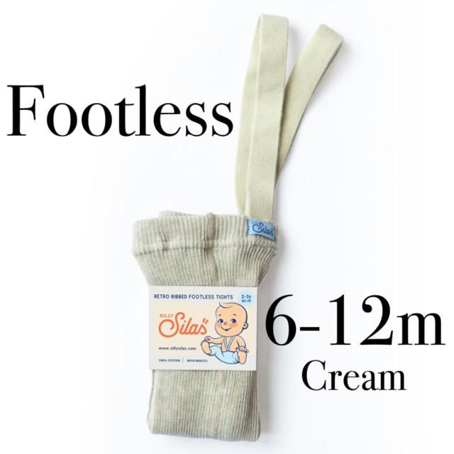 こどもビームス(コドモビームス)のsilly silas シリーサイラス Cream キッズ/ベビー/マタニティのこども用ファッション小物(靴下/タイツ)の商品写真
