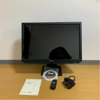 24.1型 液晶ディスプレイ LCD-MF241XBR