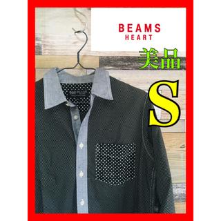 ビームス(BEAMS)の【美品】BEAMS HEART(ビームス・ハート) ドット 長袖シャツ Sサイズ(シャツ)