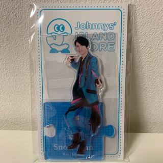 Johnny's - 【SnowMan/向井康二】アクリルスタンド アクスタ 第3弾