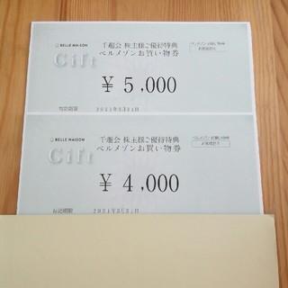 ベルメゾン(ベルメゾン)のベルメゾンお買い物券 9000円(ショッピング)