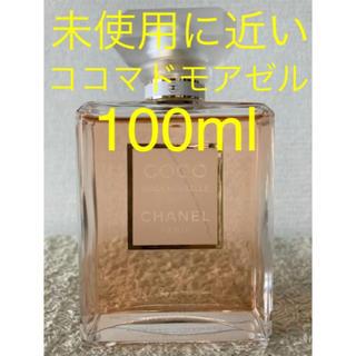 CHANEL - 【未使用に近い】CHANEL ココマドモアゼル  オーデパルファム 100ml