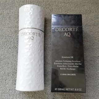 COSME DECORTE - AQエマルジョン(ER)新品