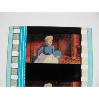 【映画フィルム】ハウルの動く城 35mmフィルム 6コマ ジブリ NO⑥