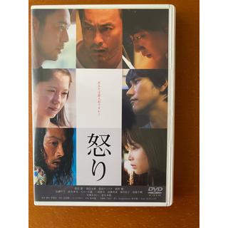 怒り DVD 渡辺謙