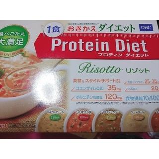 DHC - プロテインダイエット リゾット✨
