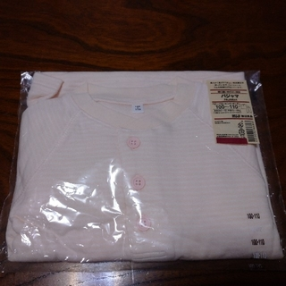 MUJI (無印良品) - 新品! 無印良品 オーガニックコットン100% パジャマ サイズ100~110