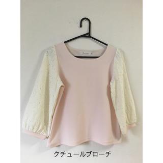 クチュールブローチ(Couture Brooch)のクチュールブローチ(シャツ/ブラウス(長袖/七分))