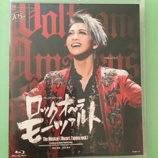 宝塚 星組 ロックオペラ モーツァルト Blu-ray ブルーレイ