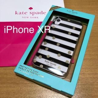 kate spade new york - 新品 ケイトスペード iPhoneXRケース