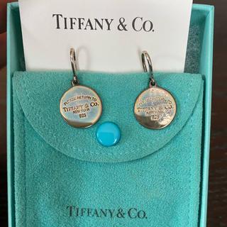 ティファニー(Tiffany & Co.)のTiffany(ピアス)