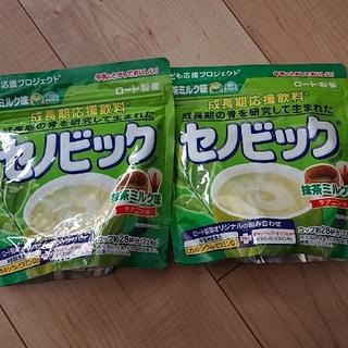 ロート製薬 - セノビック抹茶ミルク 2個セット