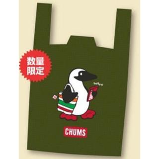 チャムス(CHUMS)のエコバッグ セブンイレブン 新品(エコバッグ)