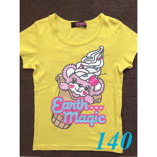 EARTHMAGIC - 【美品】アースマジック Tシャツ 140cm