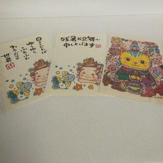 Kikkiさんのポストカード(その他)