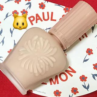 PAUL & JOE - モイスチュアライジングファンデーションプライマーS ドラジェ♡ポールアンドジョー