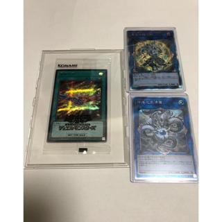 コナミ(KONAMI)の遊戯王 団結の力 ブルーシークレット 未開封(シングルカード)