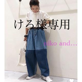 ニコアンド(niko and...)のniko and…    ニコアンド デニム 4Bリラックスイージーパンツ⭐️(デニム/ジーンズ)