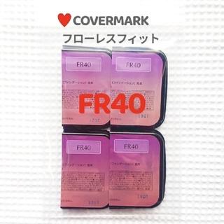 COVERMARK - ♥️[新品]カバーマーク フローレスフィット♥️FR40 4週間分 シミ消し