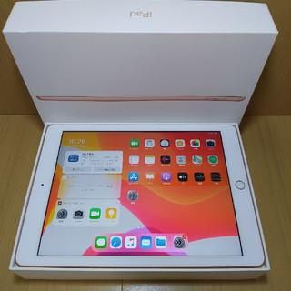 Apple - 新品同様Ipad 9.7 第6世代 Wifi 32Gb