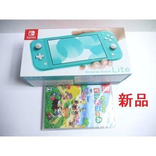 ニンテンドースイッチ(Nintendo Switch)のNintendo Switch Lite ターコイズ&あつまれ どうぶつの森(携帯用ゲーム機本体)