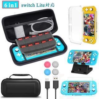 Nintendo Switch Lite ケース 6in1保護セット(その他)
