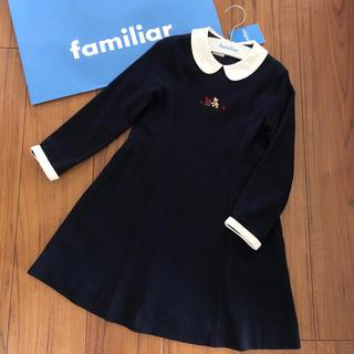 familiar - ファミリア 新品ワンピース 110