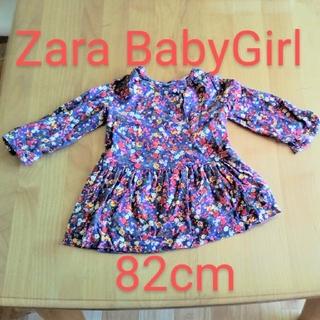 ザラキッズ(ZARA KIDS)のZara BabyGirl 82cm ワンピース(難あり)(ワンピース)