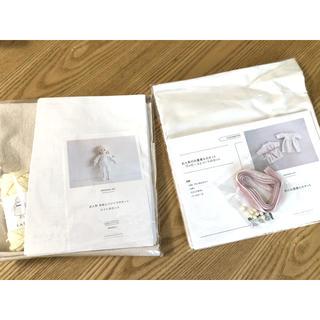 ボンポワン(Bonpoint)のチェックアンドストライプ  ケイトの本体とパジャマキット&お着替えキット(生地/糸)