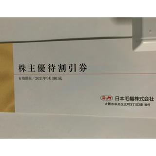 3000円分 ニッケ 株主優待券(その他)