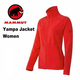 マムート(Mammut)の④マムート MAMMUT Yampa Jacket Women レディース (ブルゾン)