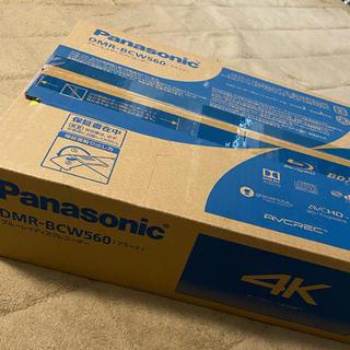 Panasonic - おうちクラウドディーガ DMR-BCW560