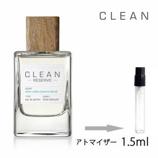 クリーン(CLEAN)のクリーン CLEAN リザーブ ウォームコットン(ユニセックス)