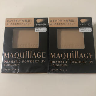 MAQuillAGE - マキアージュ ドラマティックパウダリー UV オークル30 (レフィル) SPF