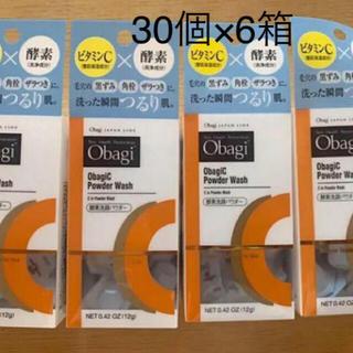 Obagi - オバジ酵素洗顔パウダー 30個入り×6箱