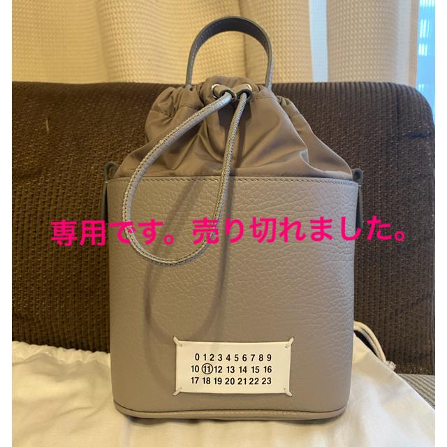 Maison Martin Margiela(マルタンマルジェラ)のMaison Margiela 5AC バケットバッグ グレージュ レディースのバッグ(ハンドバッグ)の商品写真