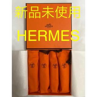エルメス(Hermes)の【新品未使用】HERMES エルメス ナイルの庭 & 地中海の庭 15ml 4本(香水(女性用))