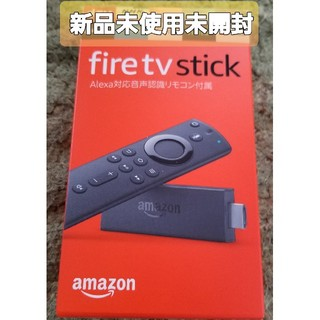 Fire TV Stick 新品未使用 第2世代◎