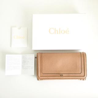 クロエ(Chloe)の【Chloé クロエ】レディース ウォレット長財布 ベージュ(財布)