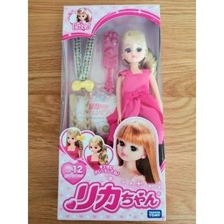 タカラトミー(Takara Tomy)の【新品】LD-12 ロングヘアアレンジ リカちゃん(ぬいぐるみ/人形)