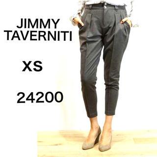 ジミー(Jimmy)の【新品タグ付】JIMMY TAVERNITI ポンチタックパンツ グレー XS(サルエルパンツ)