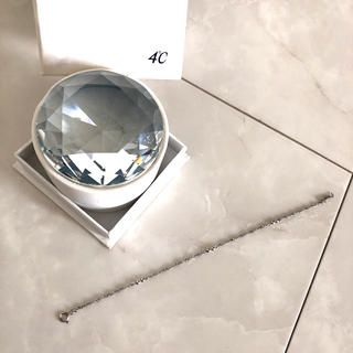 ヨンドシー(4℃)の4℃ pt850 プラチナ スクリューブレスレット(ブレスレット/バングル)