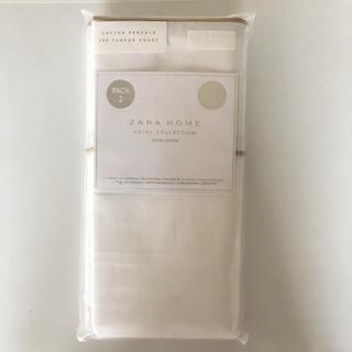 ZARA HOME - 【未使用】 ZARA HOME ザラホーム  枕カバー ピローケース 白 2枚