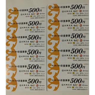 6000円分 イートアンド株主優待(レストラン/食事券)