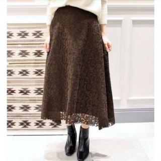 プラージュ(Plage)のゆーな様専用♡plage 美品♡レースフレアスカート♡ブラウン36(ロングスカート)