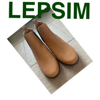 LEPSIM - LEPSIM サイドゴアブーツ