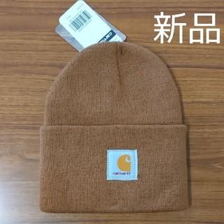 カーハート(carhartt)の新品 カーハート ニット帽 カーハートブラウン(ニット帽/ビーニー)