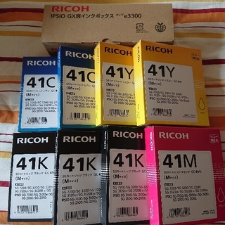 リコー(RICOH)のリコー 純正インク(PC周辺機器)